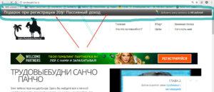 пример рекламной сети Nolix